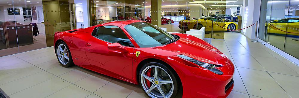 Photograph of a Ferrari 458