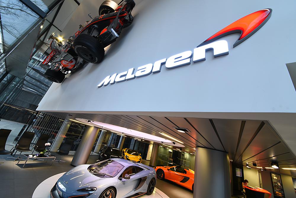 Traditional photographic image - McLaren