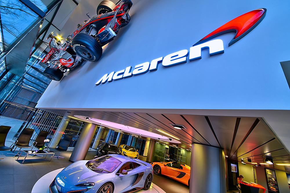 HDR photographic image - McLaren
